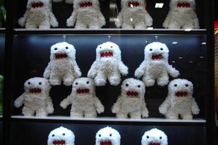 white domos