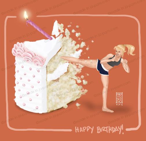 kung fu cake kick